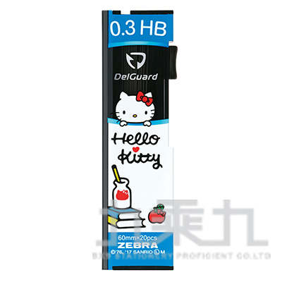 ZEBRA Hello Kitty 自動鉛筆芯HB/0.3mm LDS7-HK-HB-Q1