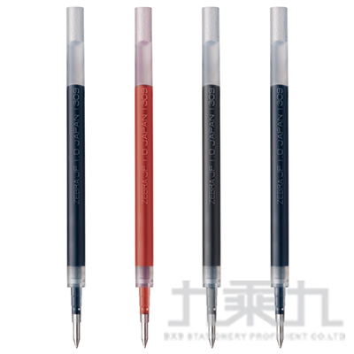 ZEBRA SARASA 鋼珠筆筆芯(1.0) RJF10