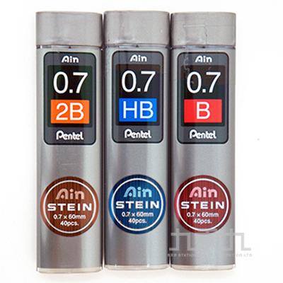 Pentel STEIN 0.7 自動鉛筆芯 C277