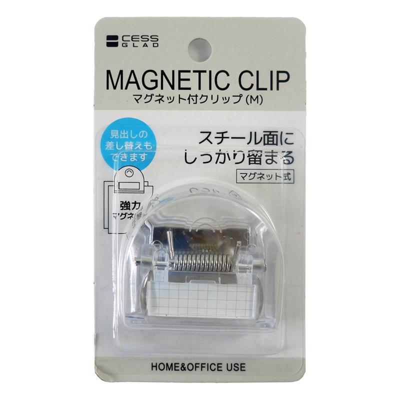 強力文件磁鐵夾2色/M
