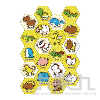 造型幼教磁鐵板-動物 2151B