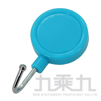 圓形磁鐵掛鉤(藍) LW-8640B