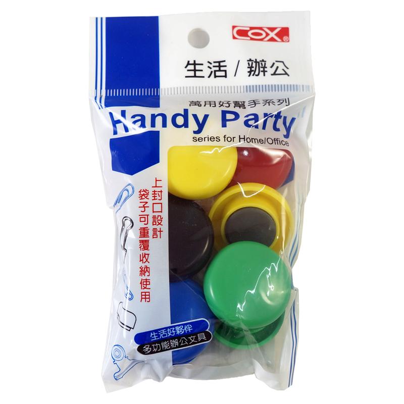 袋裝彩色磁鐵30mm(10入)