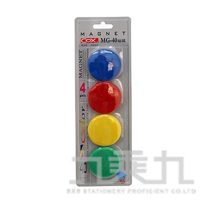 85!三燕彩色磁鐵 40(10卡/盒)  MG-40