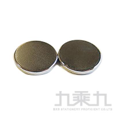 20X2mm強力磁鐵(2入) UA1341