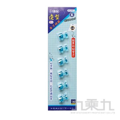 6入小酒杯強力磁鐵(藍) UA1350-1