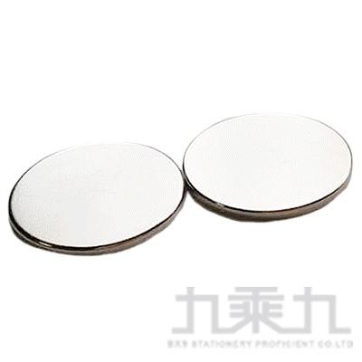 2入裝25X2mm強力磁鐵(盒裝) UA1351