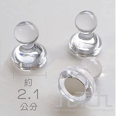 棋型造型強力磁鐵(透明)