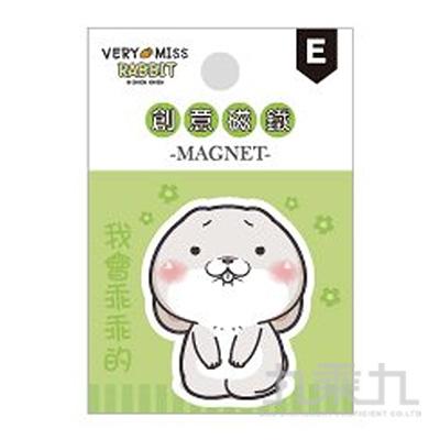 創意磁鐵(乖乖的)-好想兔 CGC-262E