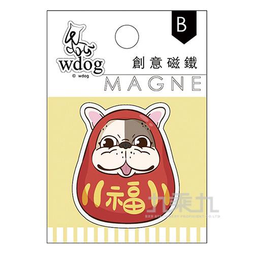 創意磁鐵(不倒翁法鬥)-汪來汪趣wdog CGC-276B