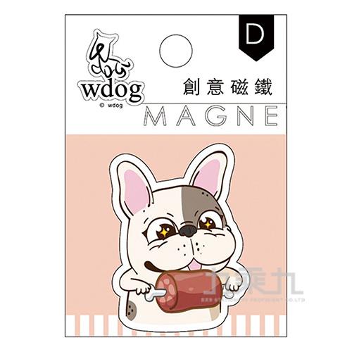 創意磁鐵(最愛肉肉)-汪來汪趣wdog CGC-276D