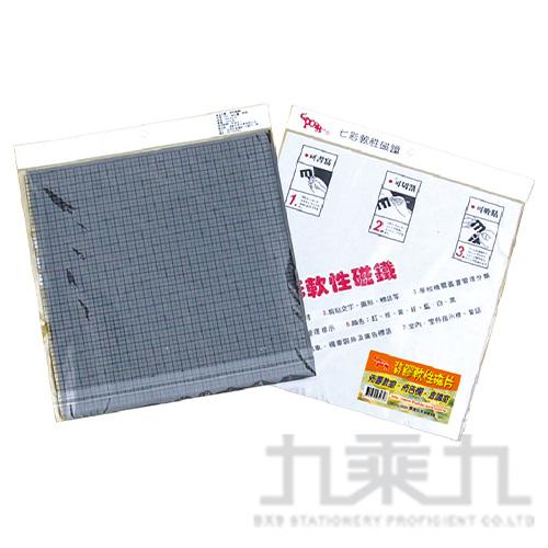 30x30 背膠軟性磁鐵(0.8mm) NO.5041