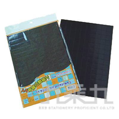 A4背膠切割磁片2x2cm(140片) NO.5071