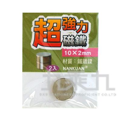 超強力磁鐵10*2mm(2入) K05314