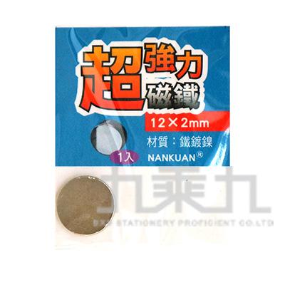 超強力磁鐵12*2mm(1入) K05315