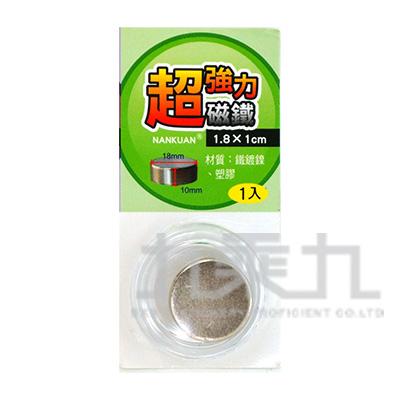 超強力磁鐵18*10mm K05349
