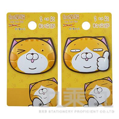 白爛貓多功能軟磁鐵 LCMN70-1