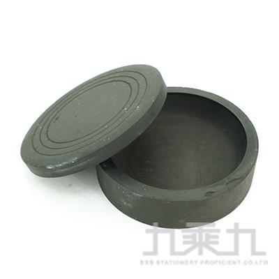 2.5寸圓形硯池-直徑7.5cm