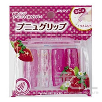 96#芳香握筆器/草莓  KUTSUWA:RB019E
