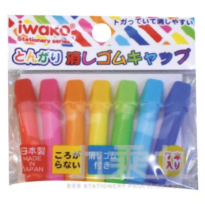 筆帽附橡皮擦(7入) IWAKO:CA-TON001
