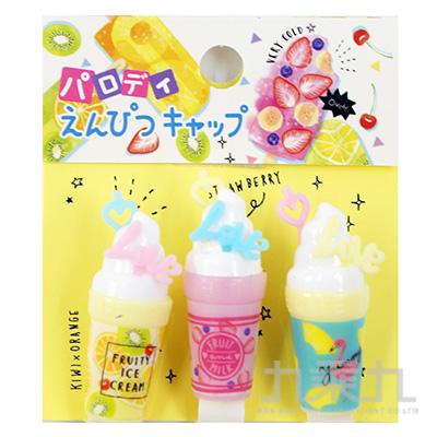 日系樂園筆蓋-冰品  PD4001-03