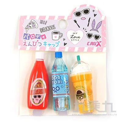 日系樂園筆蓋-飲料 PD4001-11