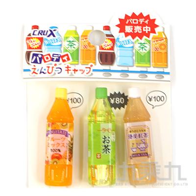 日系樂園筆蓋-飲料 PD4001-17