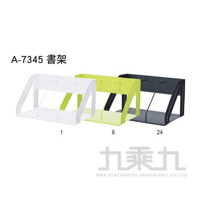 LIHIT桌上型資料整理架-黑 A-7345-24