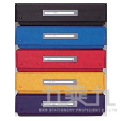 LIHIT LAB. DMC系列A4文件盒 D06059