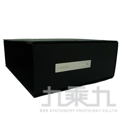 LIHIT LAB. DMC系列A4檔案盒-黑 D06057-1