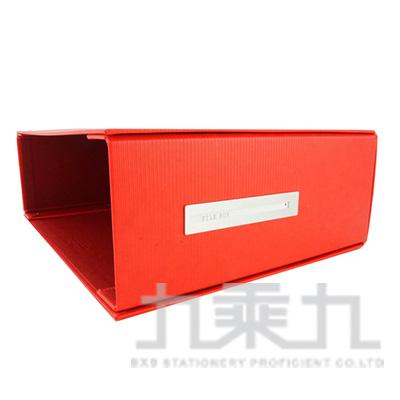 LIHIT LAB. DMC系列A4檔案盒-紅 D06057-3