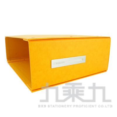 LIHIT LAB. DMC系列A4檔案盒-黃 D06057-6