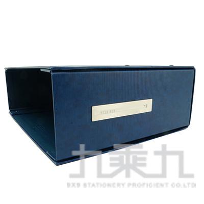 LIHIT LAB. DMC系列A4檔案盒-深藍 D06057-17
