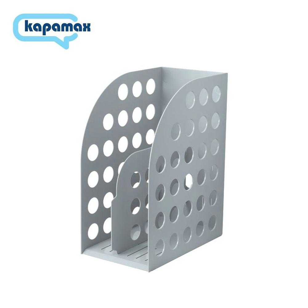 KAPAMAX 大型雜誌箱(附隔板) 灰色 36300-GY