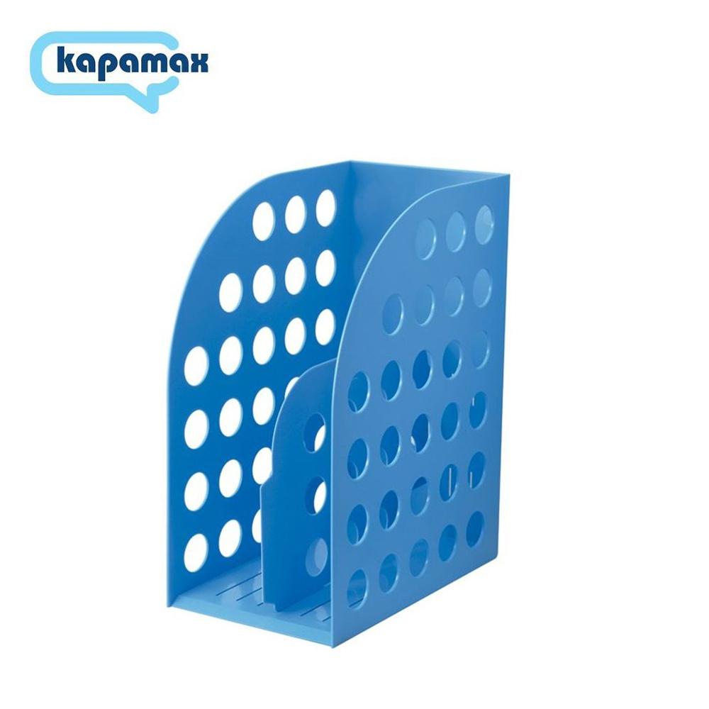 KAPAMAX 大型雜誌箱(附隔板) 天空藍 36300-SB