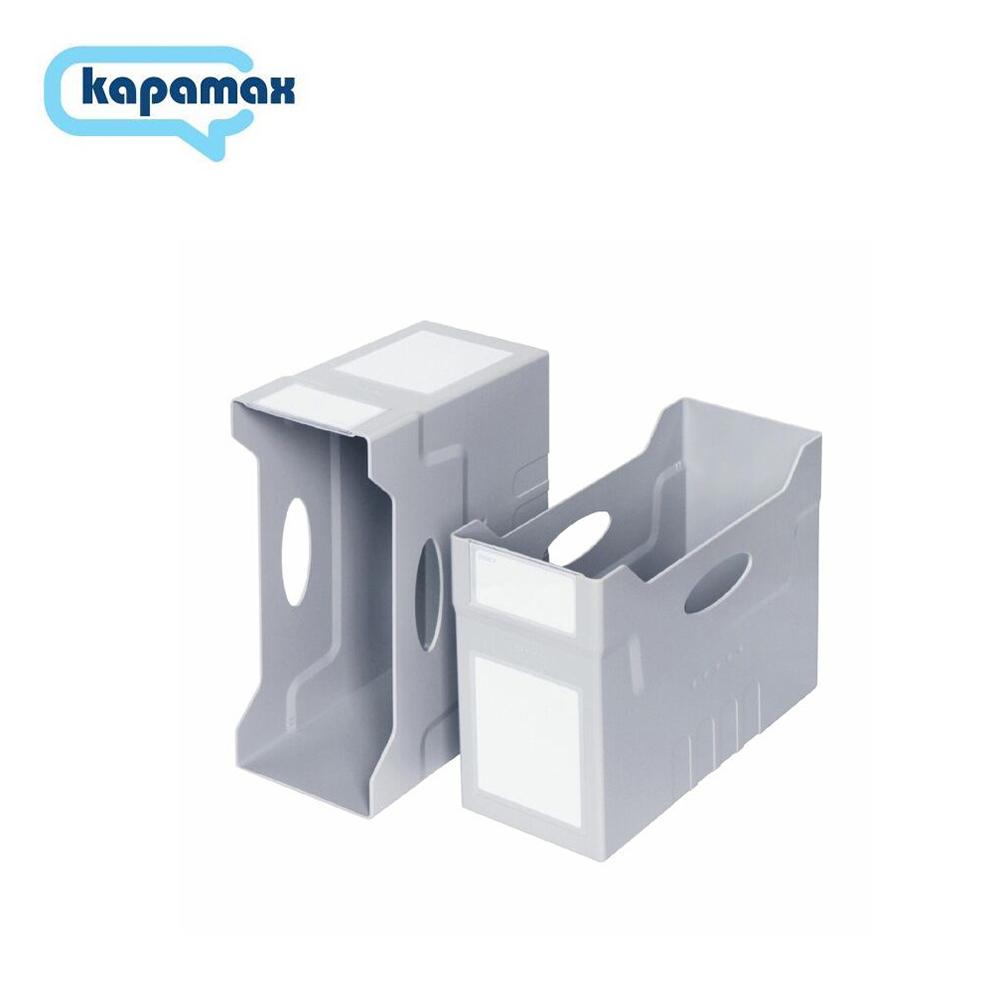 KAPAMAX 兩用文件盒 灰色 39189-GR