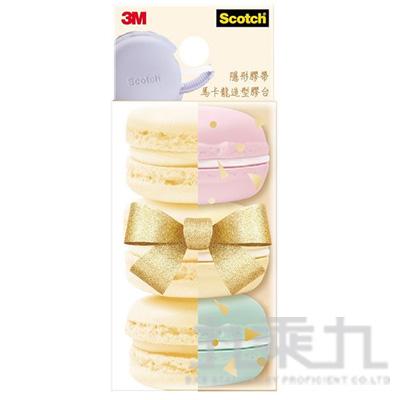 3M 馬卡龍造型膠台禮盒3入組810MD 06250-18560