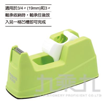 96#筆樂大小兩用膠帶台(綠)