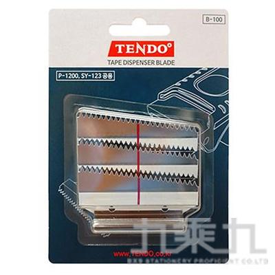 (韓)TENDO 切割器補充刀片 B-100