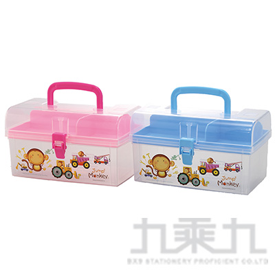 跳跳猴手提收納盒 MJ-032-1
