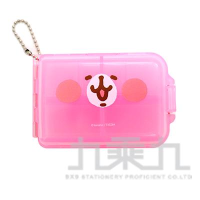 卡娜赫拉多功能萬用盒 兔兔大臉版 KS53821A