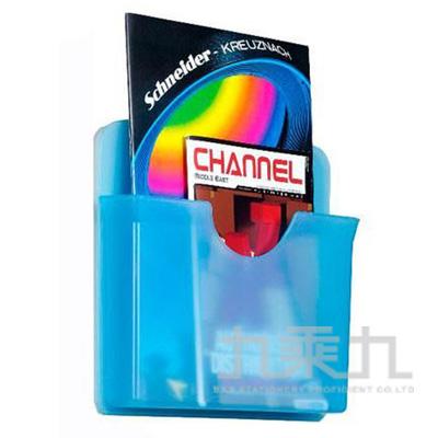 好幫手磁鐵多功能置物盒