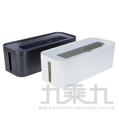 SYSMAX 長方形附蓋電線收納盒 68012 (顏色隨機)