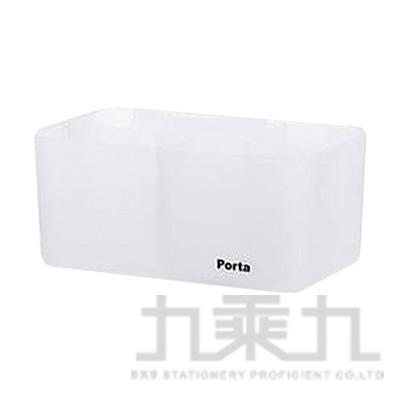 SYSMAX Porta手提可堆疊收納盒-灰 68021