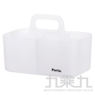 SYSMAX Porta 手提可堆疊收納盒(霧色) 68021-SM