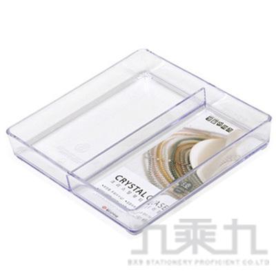 透明收納盤(2格) 01536