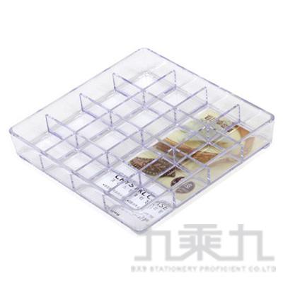 透明收納盤(16格) 01537