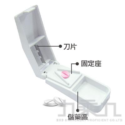台灣聯合 健康切藥器 WN098