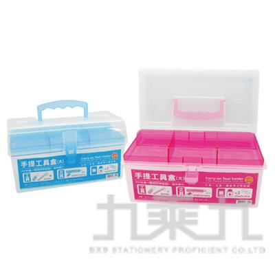 台灣聯合 手提工具盒(大) CP3312