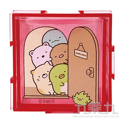 角落小夥伴組合式收納盒-開門粉
